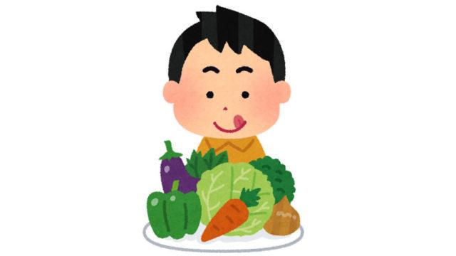 野菜が好きな子供
