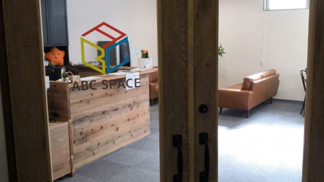 ABCスペース